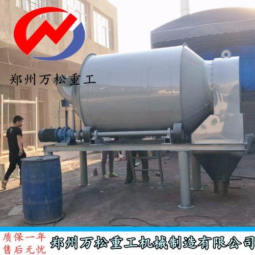 新型玻化微珠生产设备型号 郑州万松重工 小型玻化微珠生产设备