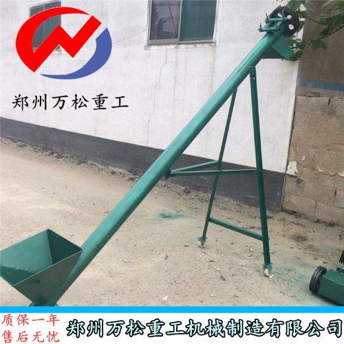螺旋输送杆定做 郑州万松重工 推荐螺旋输送杆定做