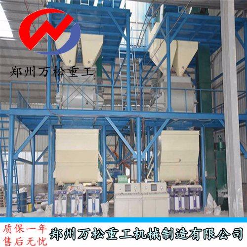 普通干粉砂浆生产线定做 新型普通干粉砂浆生产线 郑州万松重工