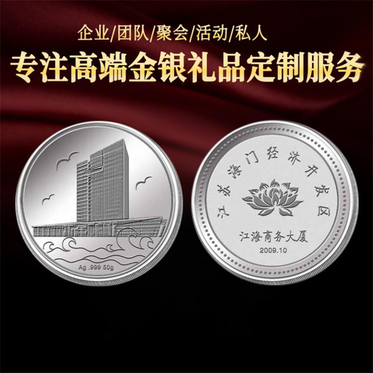 商务馈赠 银币 纪念银币定制一对一服务