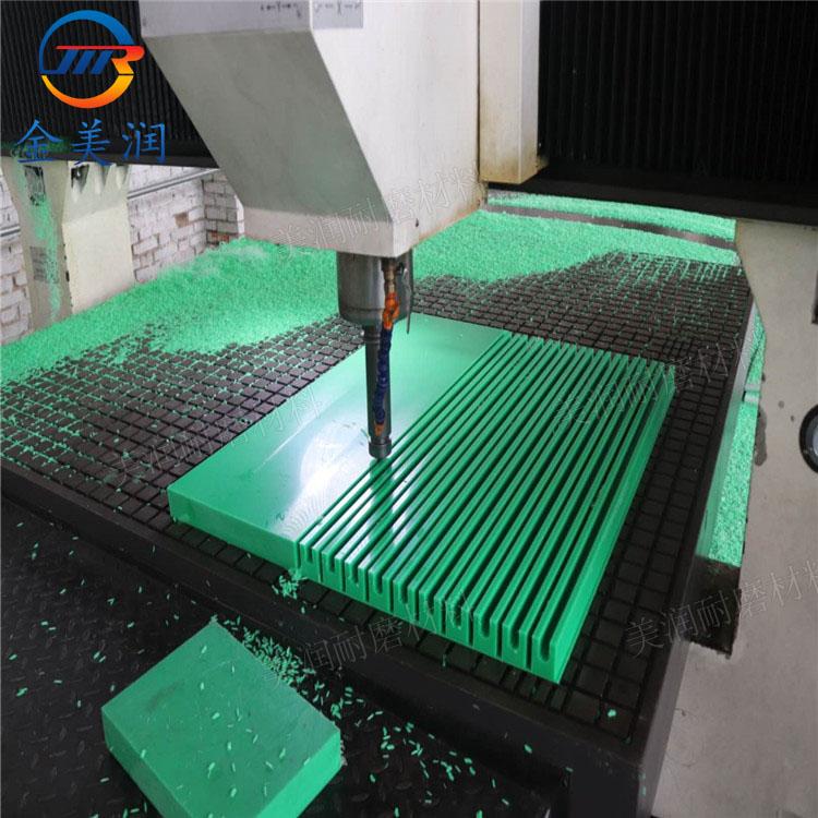 美润直销T型链条导槽10A滑轨轨道5分链轨山型滑道塑料链条导轨