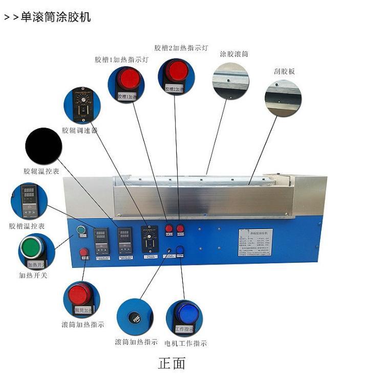 现货供应 双辊热熔胶机WX-800L 万信机械厂家直销