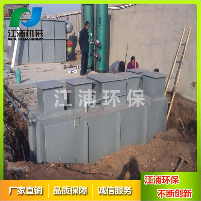 江浦机械 定制污水处理设备厂家 污水处理设备工艺