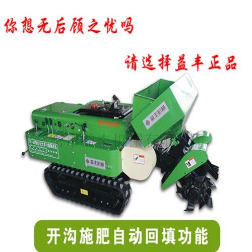 高密自走式多功能施肥机批发 益丰 河南自走式多功能施肥机供应