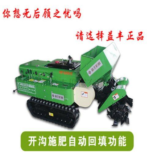 遥控自走式多功能施肥机操作视频 遥控自走式多功能施肥机厂 益丰