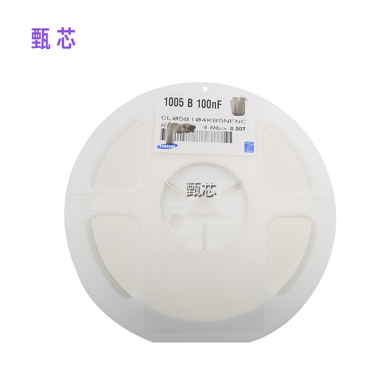 供应100nF X7R 50V 0402陶瓷电容器