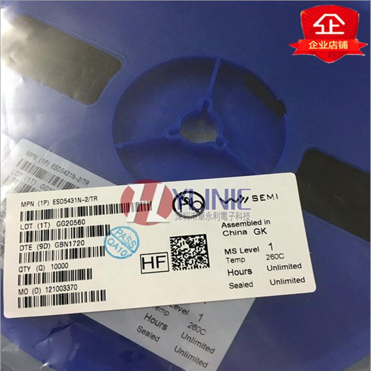ESD5431N-2/TR TVS静电保护二极管