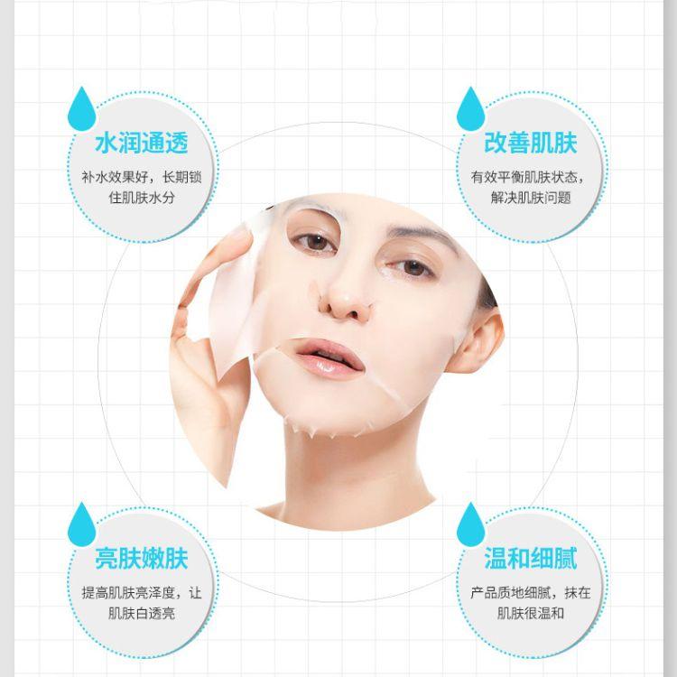 面膜5片装 宝魅莱肌源水润亮肤补水面膜 保湿提亮肤色水洗式面膜