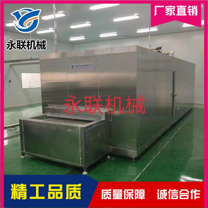 大型海鲜速冻机 龙虾隧道式速冻设备 水饺包子汤圆面食速冻流水线