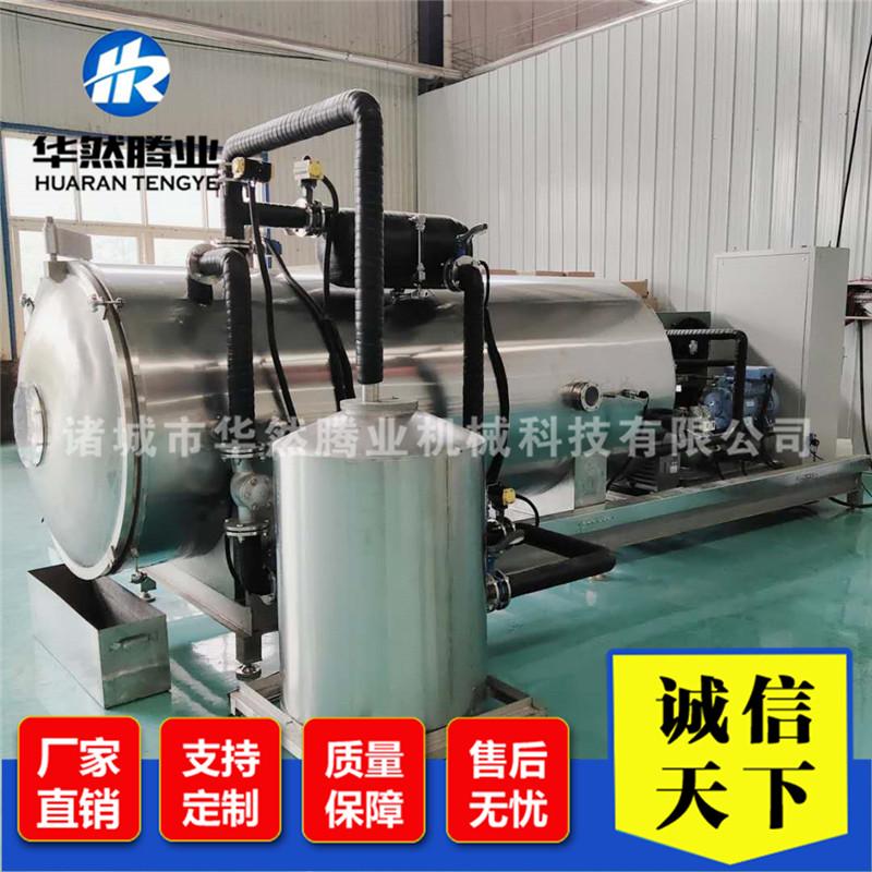 鸡小胸真空冻干机 鸭肉丁真空冷冻干燥设备 鳕鱼丁10平方冻干机器