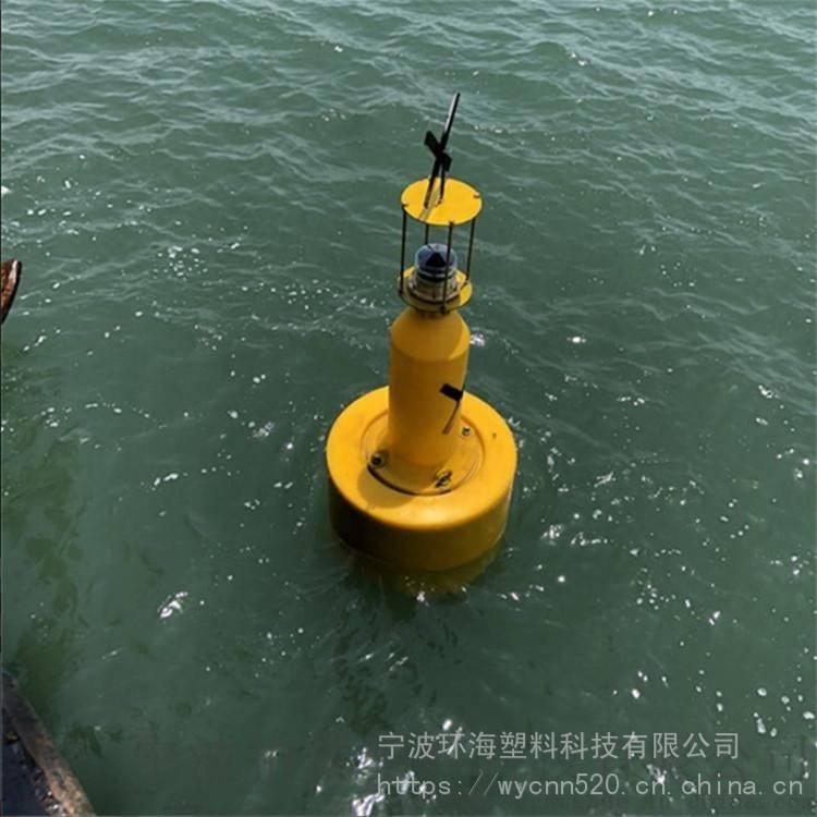 滚塑浮标水面警示浮漂闪光灯浮标