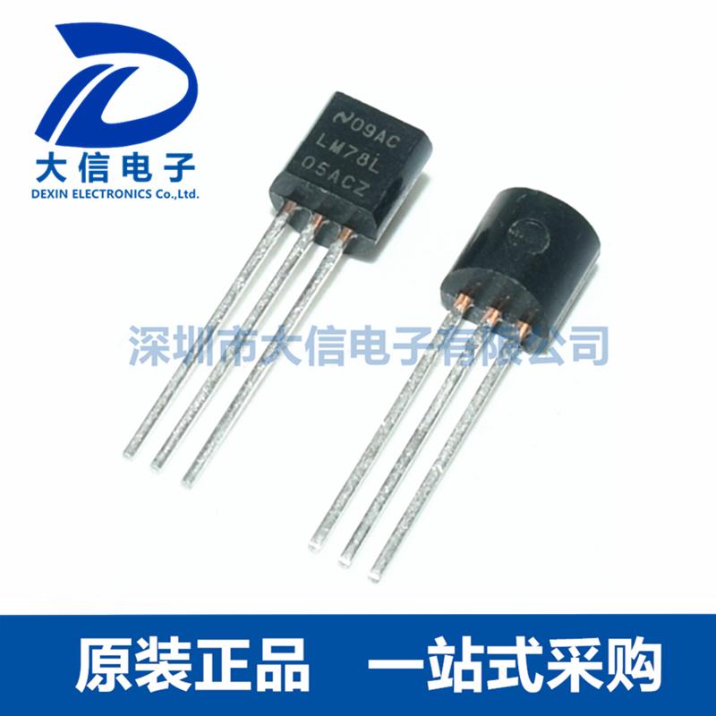LM78L05ACZ TO-92-3 线性三端稳压器 TI