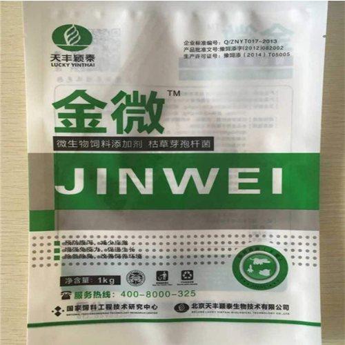济南肥料包装袋印刷 山东肥料包装袋订制 同舟包装