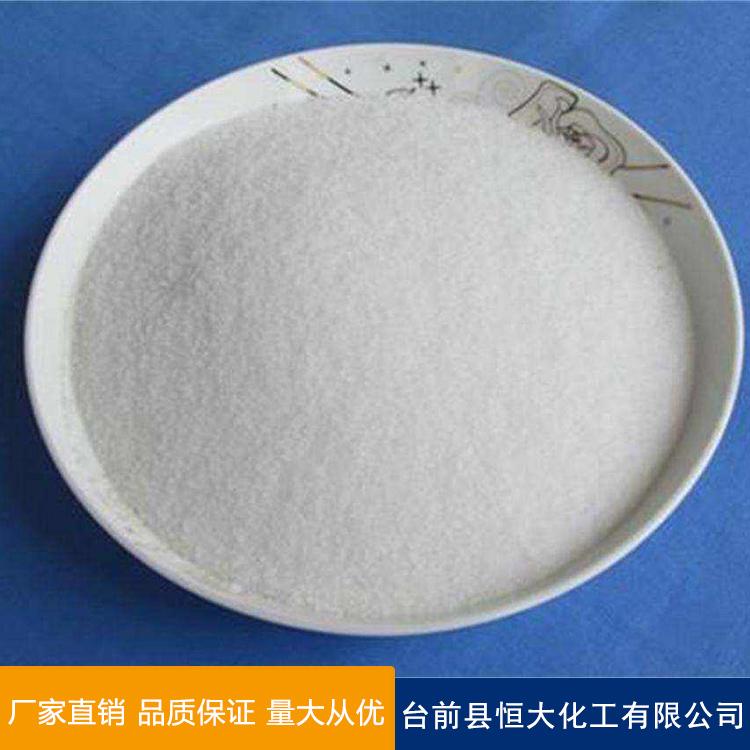 高品质抗高温抗盐增加粘降滤失剂