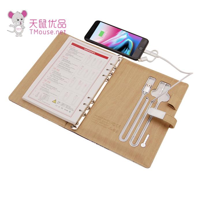 商务电源笔记本定做 商务电源笔记本印刷定制 天鼠优品