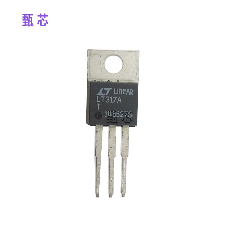 LT317AT 可调稳压器ic芯片