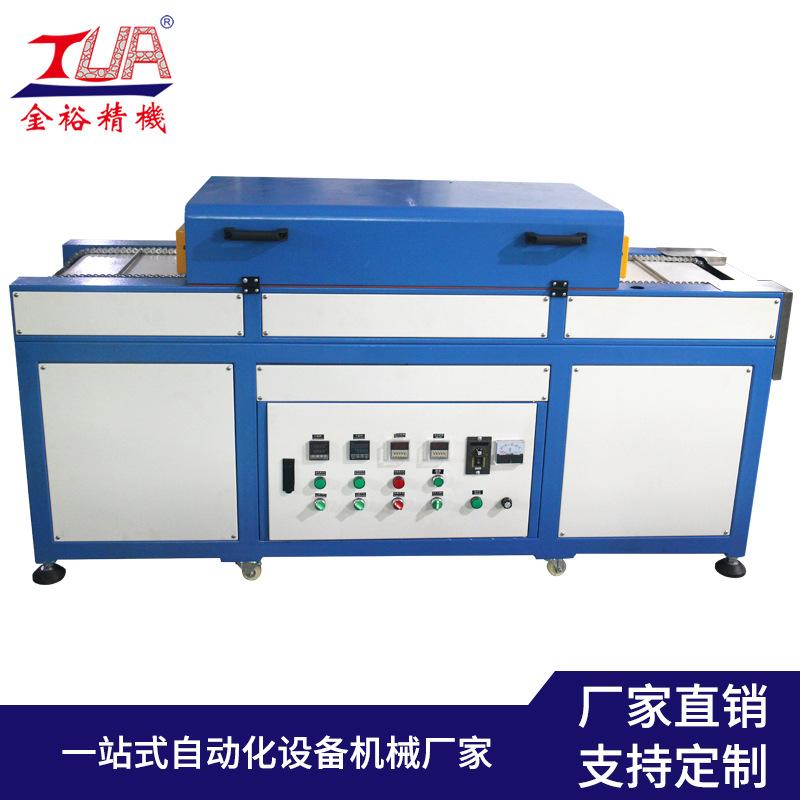 厂家直销红外线隧道炉烘干固化设备PID控制硅胶隧道炉PVC烤箱定制