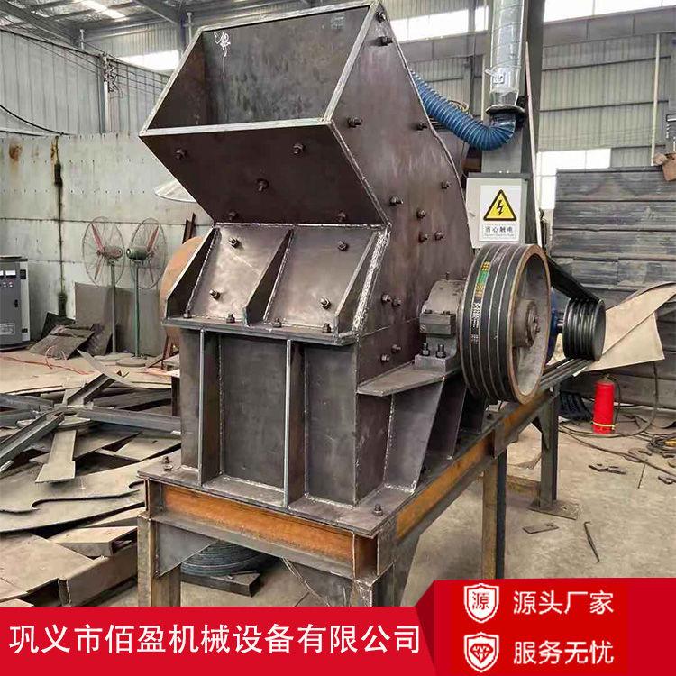 矿山小型鹅卵石制砂机商家报价 佰盈机械 小型鹅卵石制砂机
