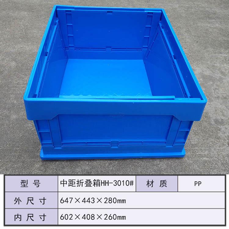 广州中山番禺折叠箱 塑料折叠周转箱 塑胶折叠筐 东莞厂家批发