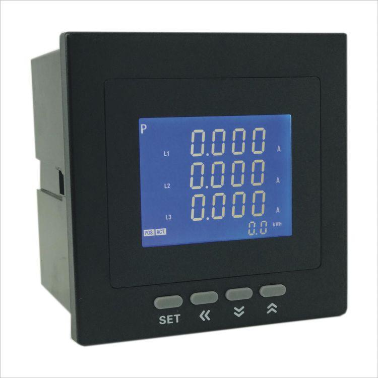 奥宾AOB192E-7SY液晶多功能电力仪表价格 产品有质量保证 奥宾
