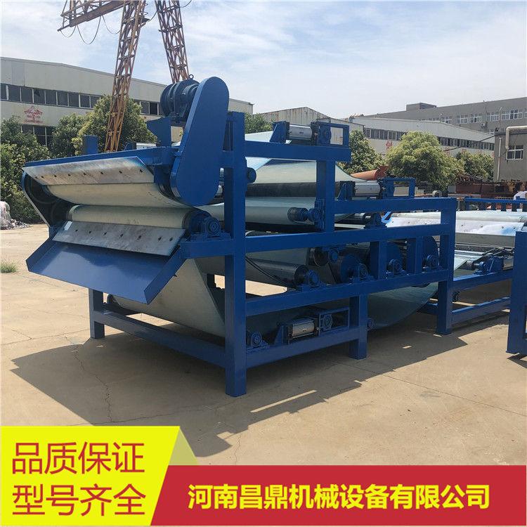大型带式污泥压滤机规格参数 小型带式污泥压滤机供应商 昌鼎