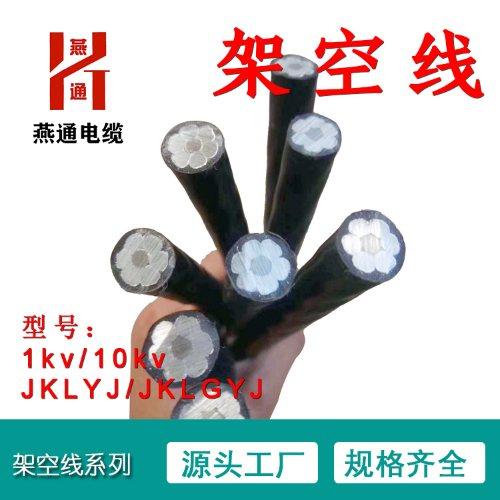 架空线瓷瓶钢芯铝绞线松桃 沿河架空线 四川金鸽电缆有限公司