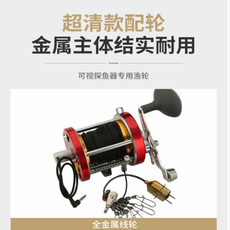 贵州水下摄像头锚鱼器可视鱼竿锚鱼探鱼器