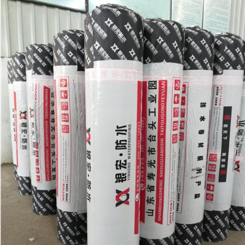 银宏 丙纶防水卷材价格 丙纶防水卷材批发