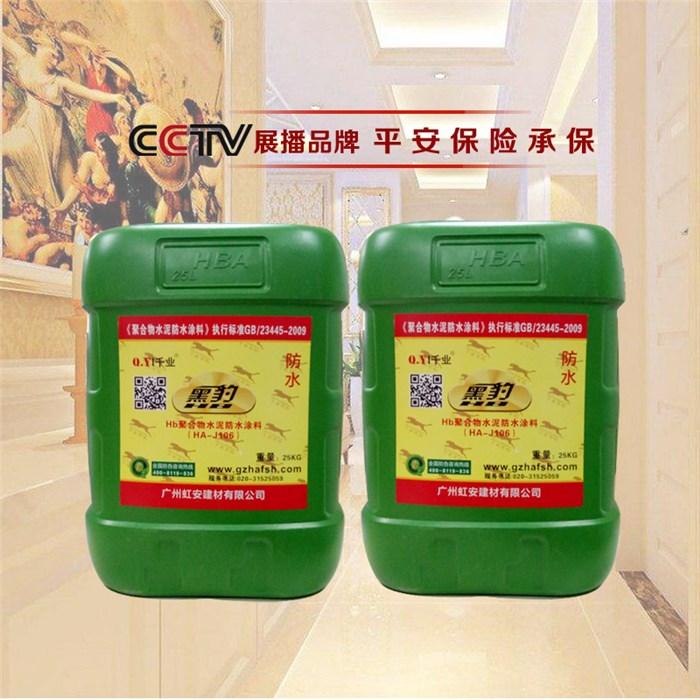 聚合物水泥防水涂料 优质聚合物水泥防水涂料