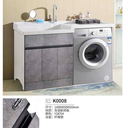 卫浴柜批发 陶瓷卫浴柜 先远科技 人造石卫浴柜尺寸