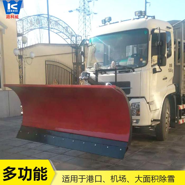 多功能装载机雪刷质优价廉 道路清洁装载机雪刷全国直销 路科威