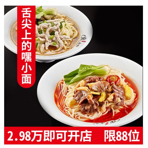 湘阴面馆加盟重庆小面加盟