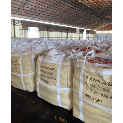生产颗粒氯化镁图片 鑫瑞达 颗粒氯化镁多少钱