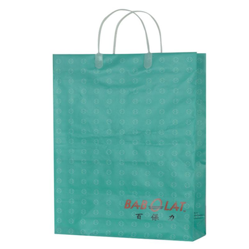 方底包装袋 商品包装袋 蘑菇包装袋 塑料袋平口袋