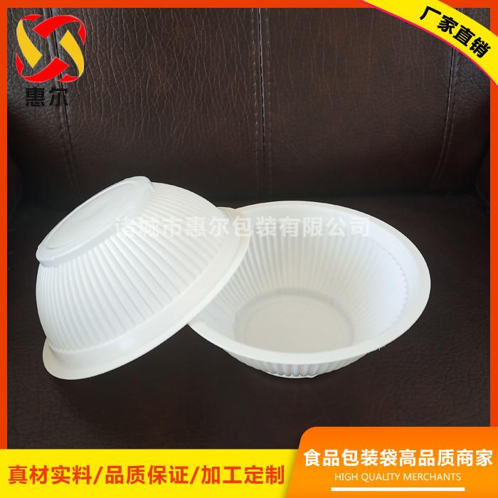 供应真空包装塑料碗 耐低温冷冻塑料碗