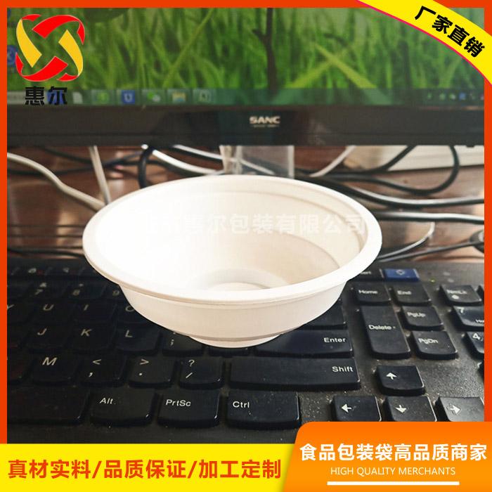 pp米酒塑料碗 高温杀菌塑料碗