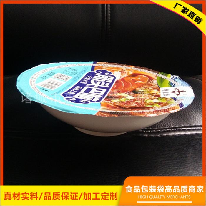 pp梅菜扣肉碗 一次性梅菜扣肉碗供货商 惠尔 pp梅菜扣肉碗哪家好
