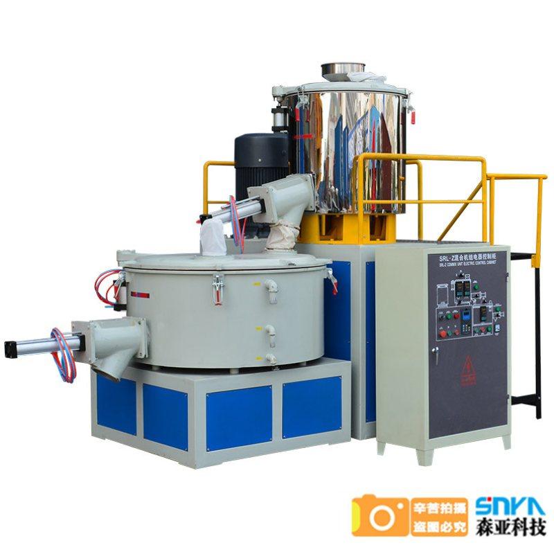 塑料混料机厂家 加热混料机维修 森亚 卧式混料机