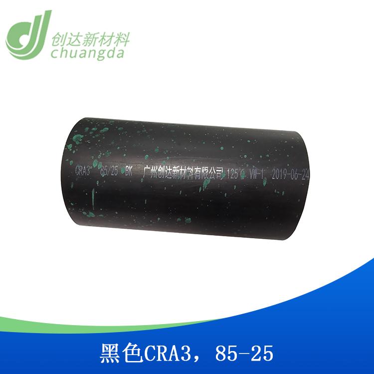 厂家直销带胶绝缘套管 加厚热缩管 电缆护套