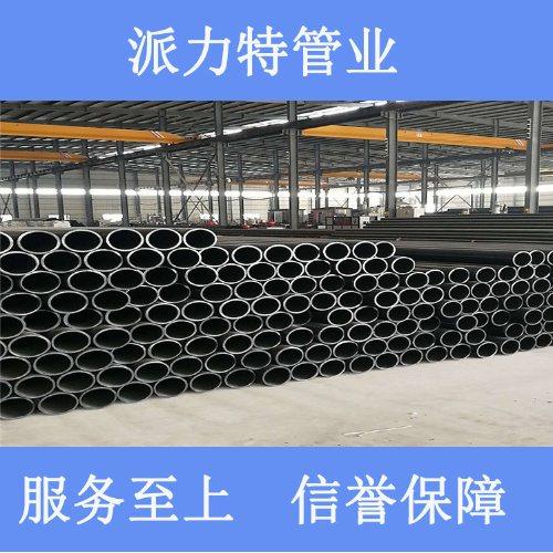 钢带增强管保质保量 派力特订制钢带增强管诚信商家 派力特