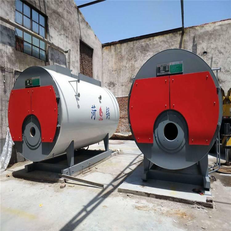 菏锅4吨天然气蒸汽锅炉WNS4-125-Q型号燃气蒸汽系列工业锅炉