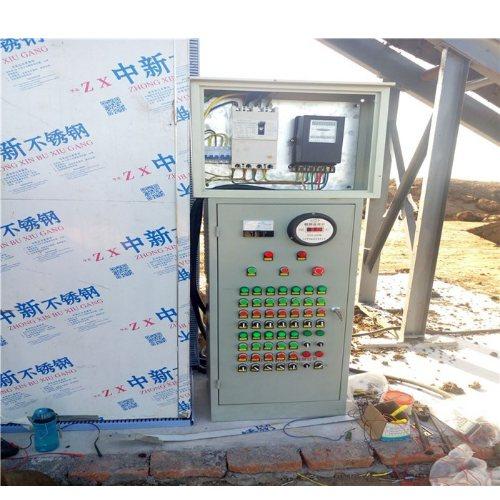 全自动粪污处理设备生产 大型粪污处理设备生产 菲斯特