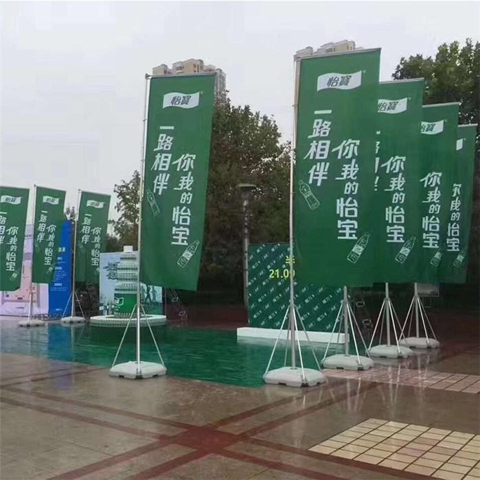 广告宣传注水旗帜品牌厂商 鹏宇广告 注水旗帜规格