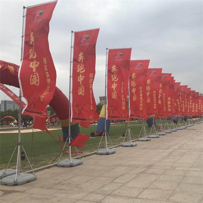 大型会议注水旗杆 展览展会注水旗杆量大从优 鹏宇广告