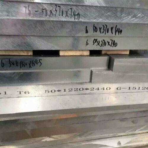 外墙装饰铝板报价 江苏铝板供应 湖南铝板供应商 企轩铝业