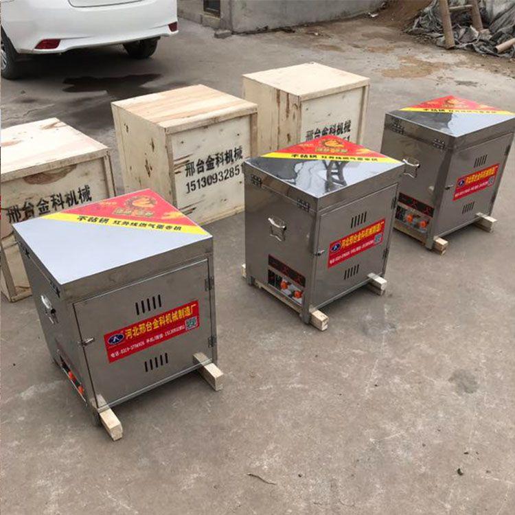 金科红外线燃气蛋卷机专业厂家