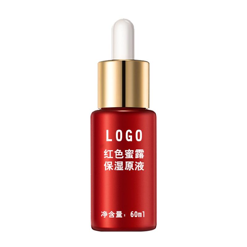 红色蜜露保湿原液精华液 补水保湿嫩白舒缓修护提亮化妆品OEM加工