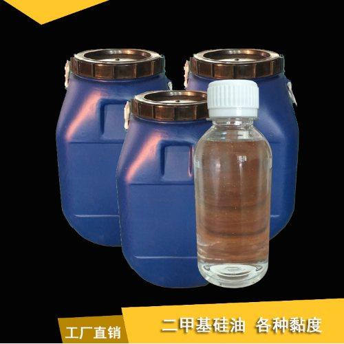 工业级润滑油 济南兴隆达化工有限公司 润滑油黏度