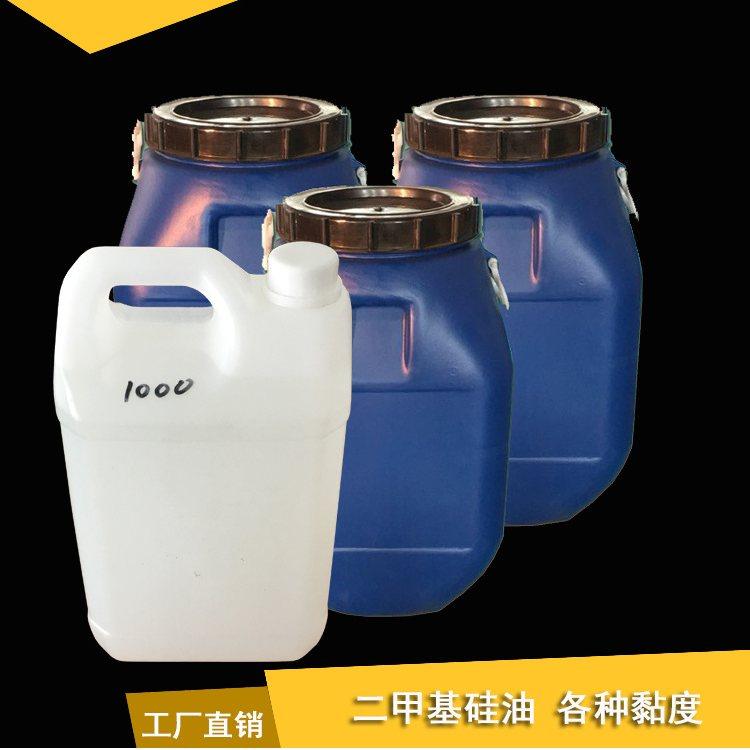 润滑油500cs 透明润滑油黏度 济南兴隆达化工有限公司