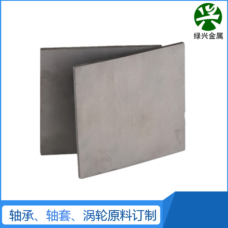3.7055钛合金棒管板厂家生产批发零售 钛合金管 严控质量